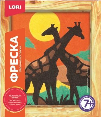 """Фреска. Картина из песка """"Африканские жирафы"""""""