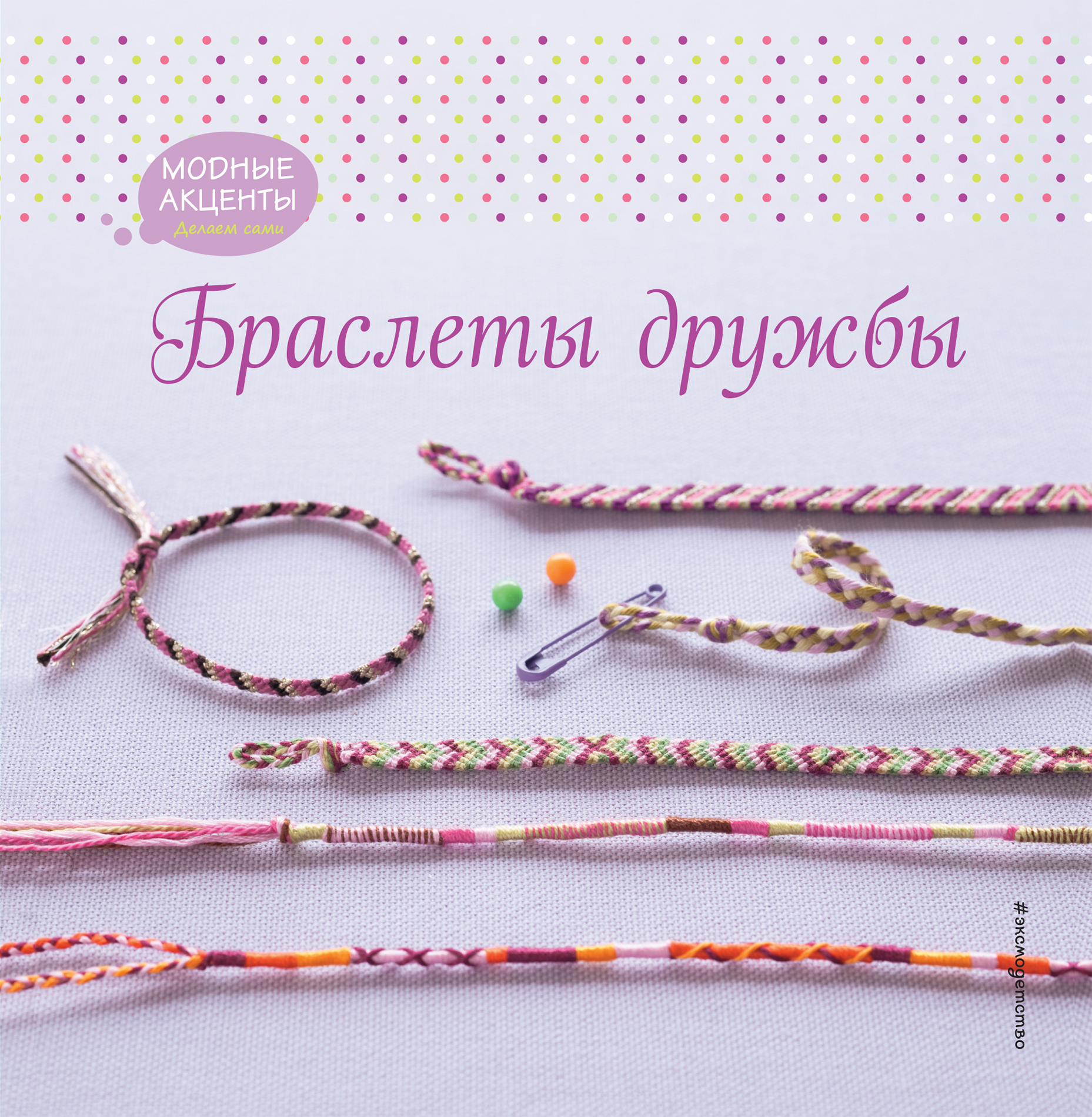 Браслеты дружбы муж жен wrap браслеты кожа винтаж готика браслеты черный назначение особые случаи подарок