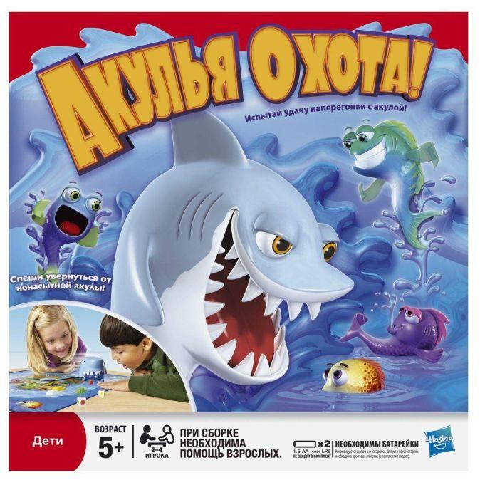 GAMES - Игра Акулья Охота (Настольная игра) (33893) обложка книги