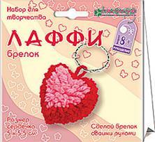 Набор для изготовления сердечка-брелока