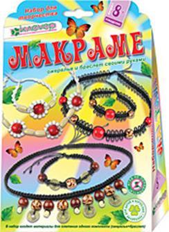 Набор для изготовления ожерелья+браслета