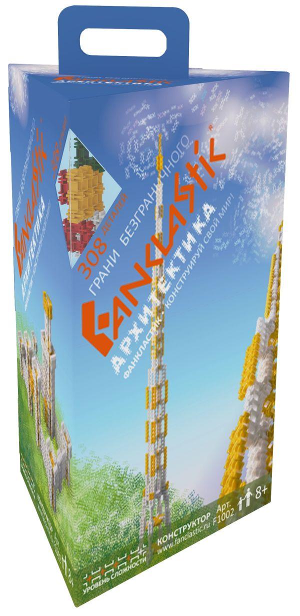 Конструктор Fanclastic ''Архитектика'' (308 дет.)