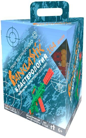 Конструктор Fanclastic ''Бластерология'' (164 дет.)