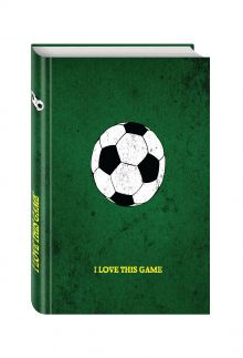 Криштиану Роналду. Одержимый совершенством + Блокнот I love this game. Футбол