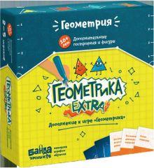 Геометрика Extra  (настольно-печатная игра ТМ «Банда умников»)