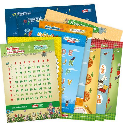 Банда умников - Набор плакатов в подарочном тубусе обложка книги