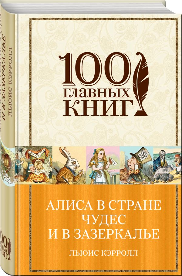 Новая книга /cdn/v2/ITD000000000802210/COVER/cover3d1__w600.jpg на deti-best.ru
