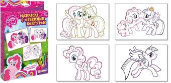 Раскраска (с объемным контуром). 4 листа, цветные карандаши (в подарок)., My Little Pony