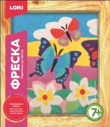 """Фреска. Картина из песка """"Трио бабочек"""""""
