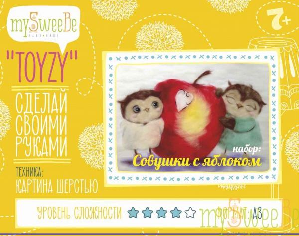 """Набор TOYZY """"Совушки с яблоком"""" - картина из шерсти, формат А3"""