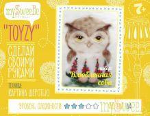 """Набор TOYZY """"Влюбленная сова"""" - картина из шерсти, формат А4"""