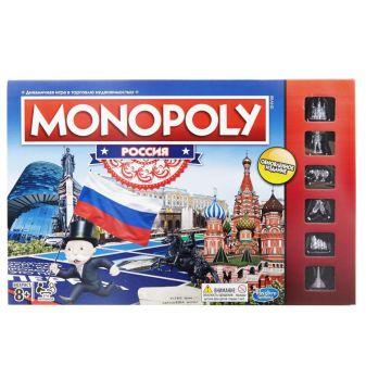 MONOPOLY - Монополия Россия (новая уникальная версия) (B7512) обложка книги