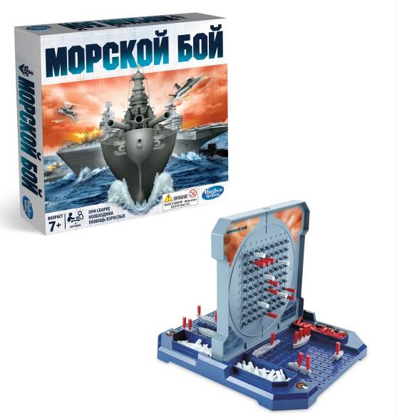 GAMES - Игра Морской Бой (Настольная игра) (B1817) обложка книги