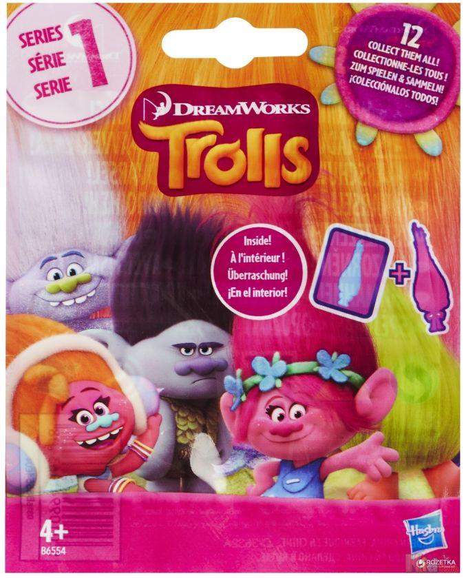 TROLLS Тролли в закрытой упаковке (B6554) TROLLS