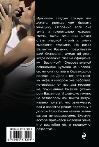 Корысть на пьедестале Владимир Колычев