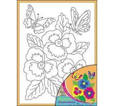 Холст с красками 18х24 см. ЦВЕТЫ И БАБОЧКИ (Арт. Х-0312)