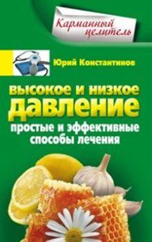 Лучшие рецепты из цитрусов