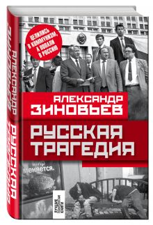 Лучшие политические книги