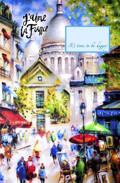 Блокнот. Прогулка по Парижу (А5) - фото 1
