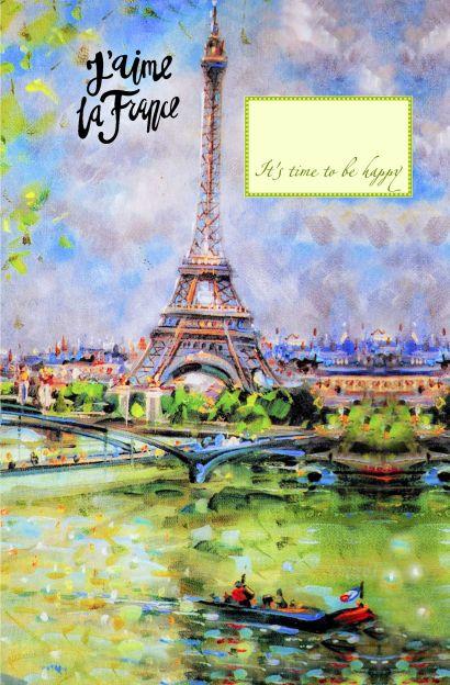 Блокнот. Париж-Париж! (А5) - фото 1