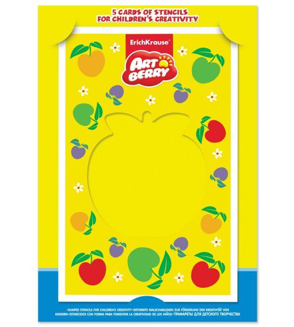 Трафареты для детского творчества 5шт Artberry 200х130мм (Ассорти)