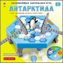РАЗВИВАЮЩАЯ НАСТОЛЬНАЯ ИГРА. АНТАРКТИДА (Арт. ИН-0555)