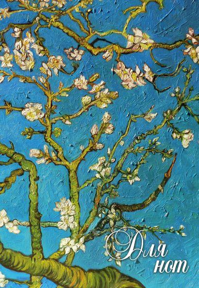 """Тетрадь для нот 24л А4 """"Цветущие ветки миндаля"""" вертикальная, скрепка - фото 1"""