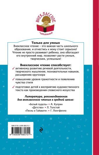 Капризка Владимир Воробьев