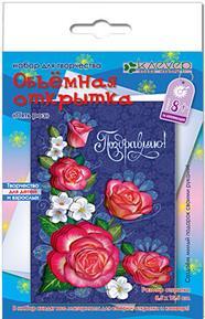 """Набор для изготовления открытки """"Пять роз"""""""