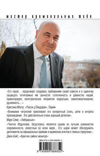 Третий вариант Абдуллаев Ч.А.