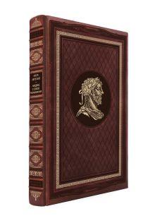 Дорогие книги для дорогих людей. Эксклюзивное оформление в кожаном переплете ручной работы. Великие правители