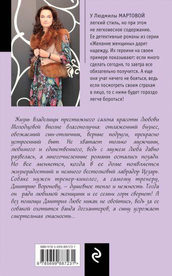 Февральская сирень Людмила Мартова
