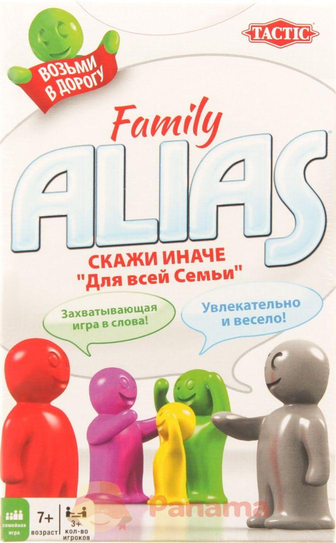 Скажи Иначе для всей семьи /компактная версия 2 Tactic Games