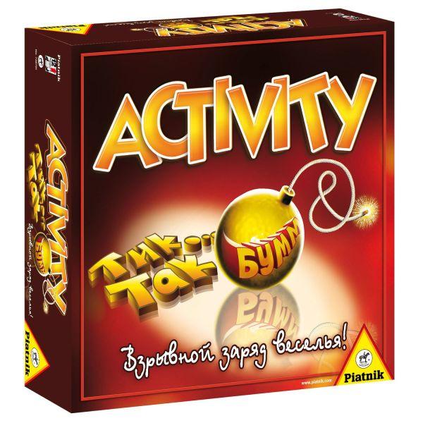 ACTIVITY + Tик Так Бумм Piatnik