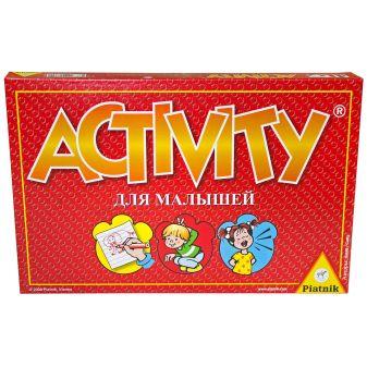 """Piatnik - Оригинальная игра """"Activity для Малышей"""" обложка книги"""