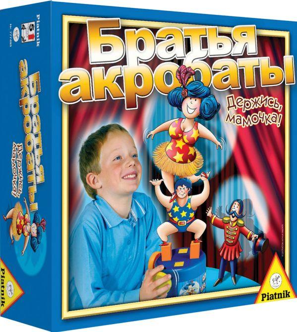 Братья акробаты Piatnik