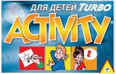 Piatnik - Активити Турбо для детей обложка книги