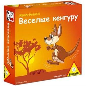 Веселые кенгуру Piatnik
