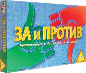 """Piatnik - """"За"""" или """"Против"""" обложка книги"""
