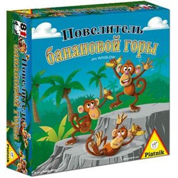 Настольная игра Повелитель Банановой горы Piatnik
