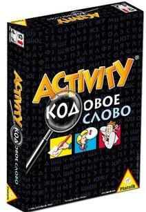 Piatnik - Activity кодовое слово обложка книги