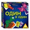 Piatnik - Один в Один обложка книги