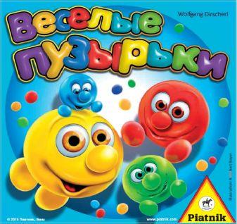 Piatnik - Веселые пузырьки обложка книги