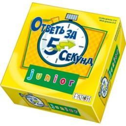 Настольная игра Ответь за 5 Секунд- Детская версия Trefl
