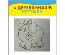 ИГРУШКА ДЕРЕВ. Пазл-Раскраска. ВЕСЁЛЫЕ ЖИВОТНЫЕ (4 кубика) (Арт. К04-6061)