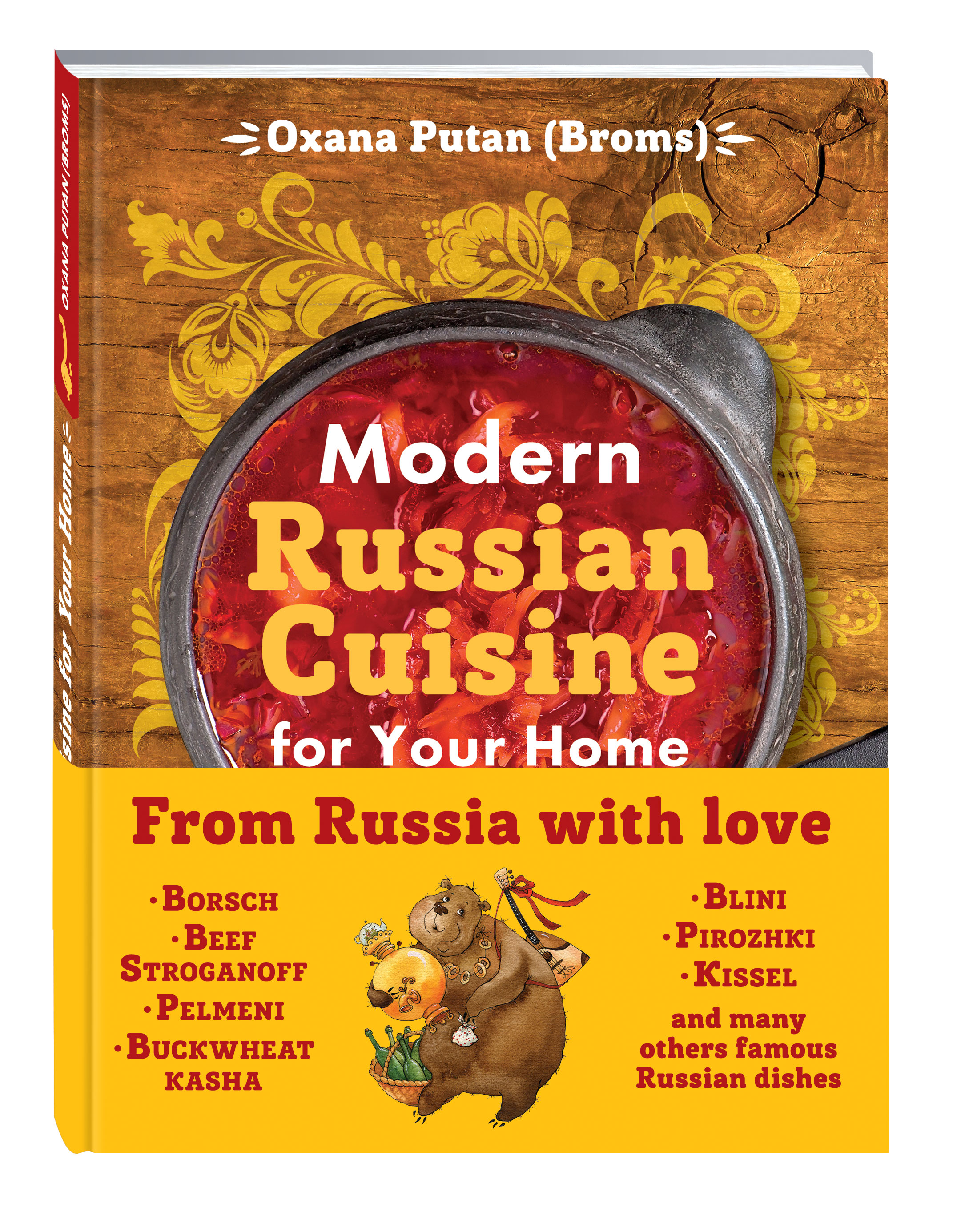 Oxana Putan Modern Russian Cuisine for Your Home culinary calculations
