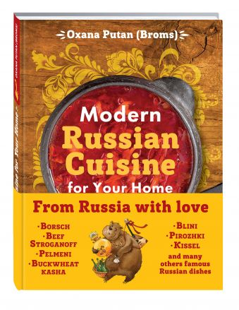 Modern Russian Cuisine for Your Home Oxana Putan