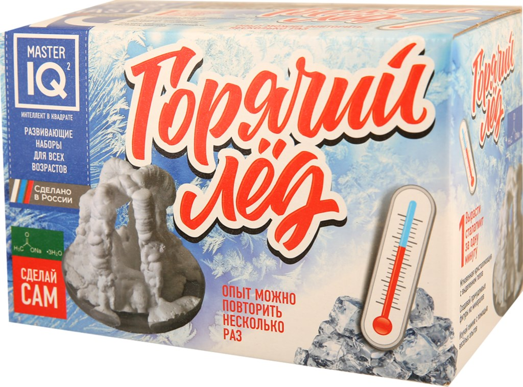 Горячий лёд цена