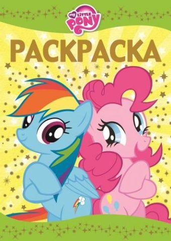 Мой маленький пони. РЛ № 1608. Раскраска-люкс.