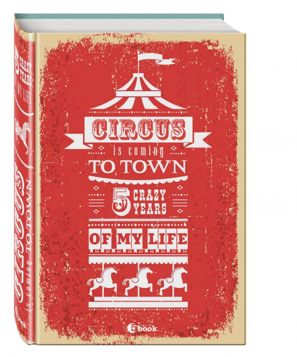 Бумажная продукция CIRCUS IS COMING TO TOWN. 5 crazy years of my life